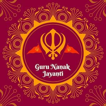 Fondo de diseño plano guru nanak jayanti