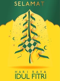Fondo de diseño de saludo islámico eid mubarak con satén ketupat realista