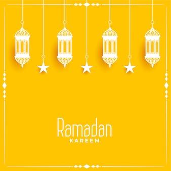 Fondo de diseño de tarjeta amarilla de ramadan kareem