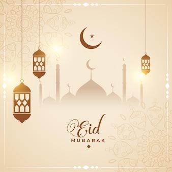 Fondo de diseño de tarjeta cultural eid mubarak