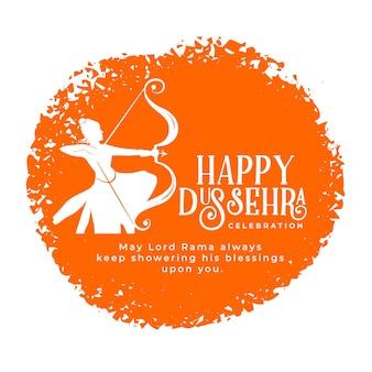 Fondo de diseño de tarjeta de festival hindú tradicional dussehra