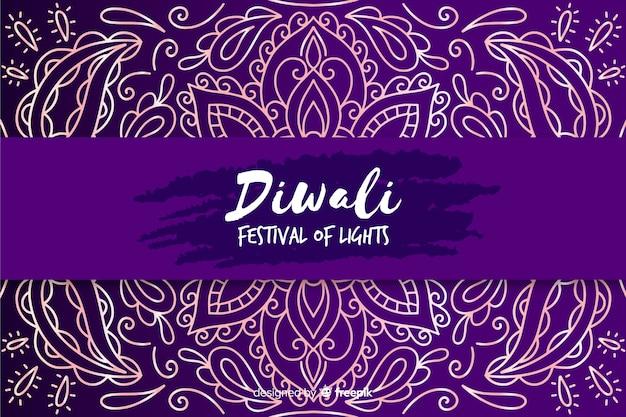 Fondo diwali dibujado a mano en tonos violetas