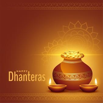 Fondo dorado decorativo feliz dhanteras con kalash y diya