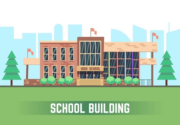 Fondo del edificio de la escuela