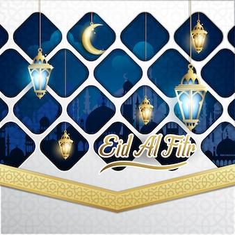 Fondo eid al-fitr con linterna y mezquita fanoos