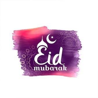Fondo eid mubarak hecho con acuarela morada