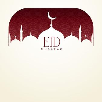 Fondo eid mubarak con mezquita y espacio de texto