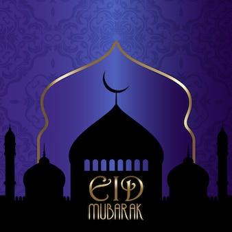 Fondo eid mubarak con siluetas de mezquitas.