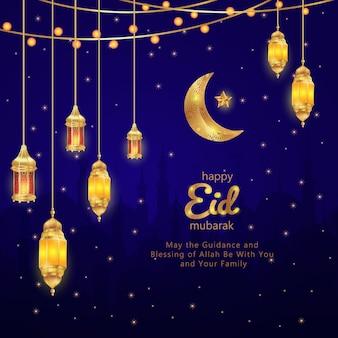 Fondo de eid mubarak