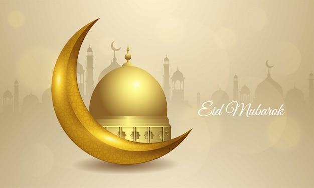 Fondo eid mubarak