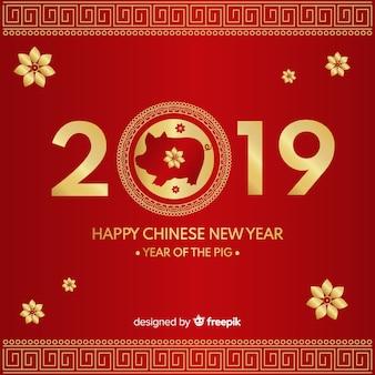 Fondo elegante de año nuevo chino