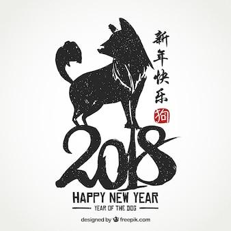 Fondo elegante blanco y negro de año nuevo chino con perro