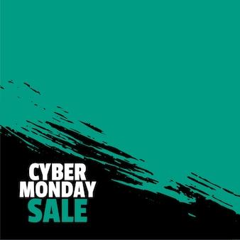 Fondo elegante de venta de cyber monday para compras en línea