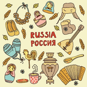 Fondo de elementos rusos