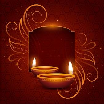 Fondo encantador feliz diwali con espacio de texto