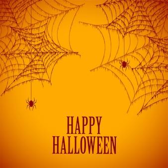 Fondo espeluznante y aterrador de la telaraña de araña de halloween