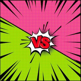 Fondo de estilo cómic vacío. versus ilustración. elemento para pancarta, póster, folleto. imagen