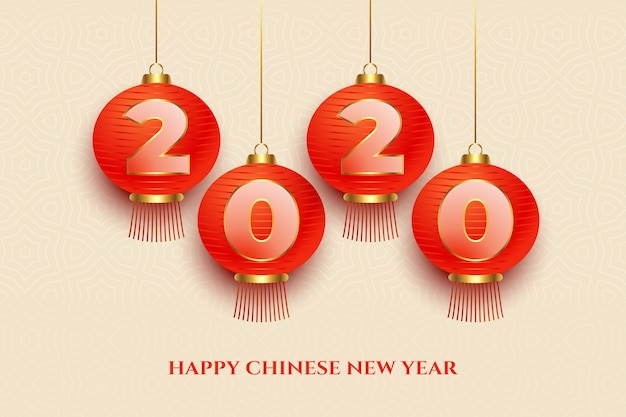 Fondo de estilo de linterna de año nuevo chino 2020