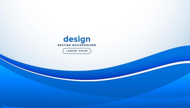 Fondo de estilo de negocio ondulado azul abstracto