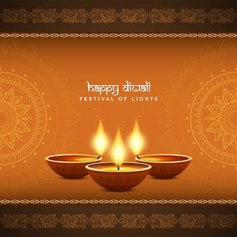 Fondo con estilo religioso abstracto feliz diwali