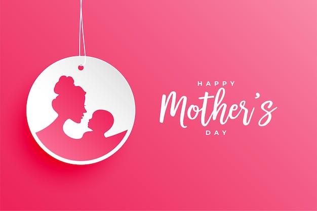 Fondo de etiqueta de feliz día de la madre
