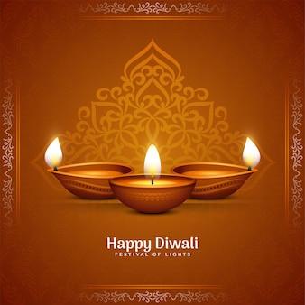 Fondo étnico del festival cultural happy diwali de color marrón