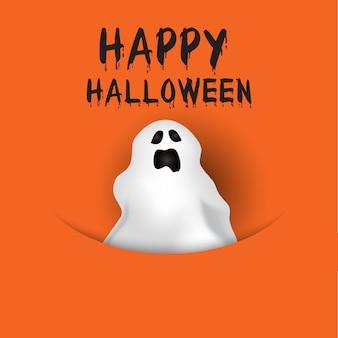 Fondo fantasma de halloween