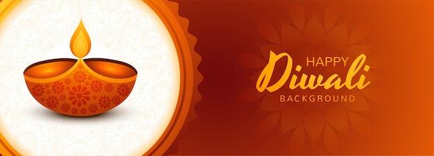 Fondo feliz de la bandera de la tarjeta del día de fiesta de las lámparas de diwali diya