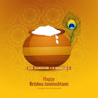 Fondo feliz celebración janmashtami,