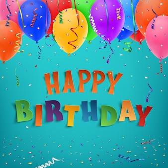 Fondo de feliz cumpleaños con cintas, globos y confeti.