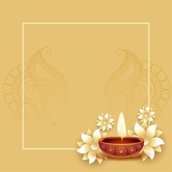 Fondo feliz diwali con diya y flores