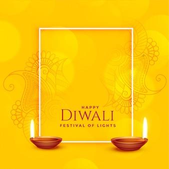 Fondo feliz de diwali