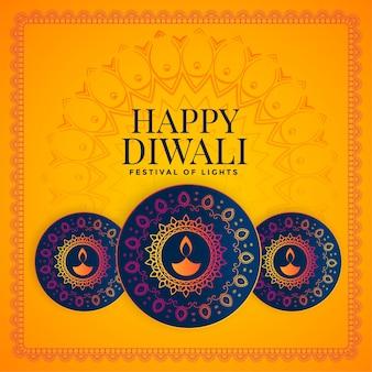 Fondo feliz festival de diwali con diyas decorativas