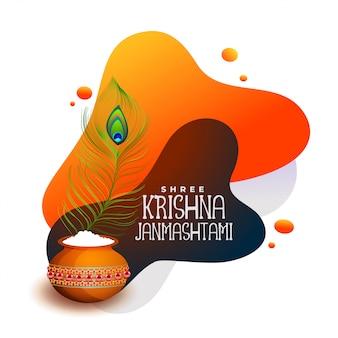 Fondo feliz del festival de krishna janmashtami con dahi en handi