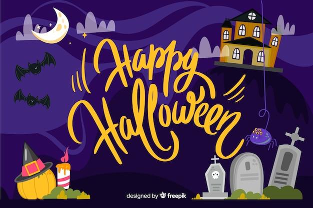 Fondo feliz halloween en diseño plano
