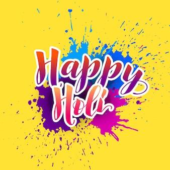 Fondo feliz holi con colorido splash