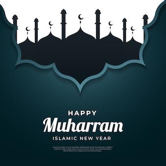 Fondo feliz de muharram