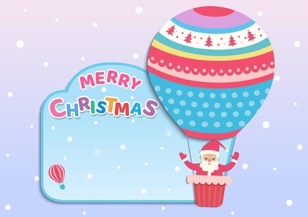 Fondo feliz navidad con santa claus en globo aerostático
