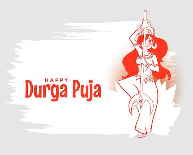 Fondo feliz de la tarjeta del festival de durga pooja navratri
