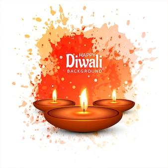 Fondo feliz de la tarjeta del festival de la lámpara del aceite del diya de diwali