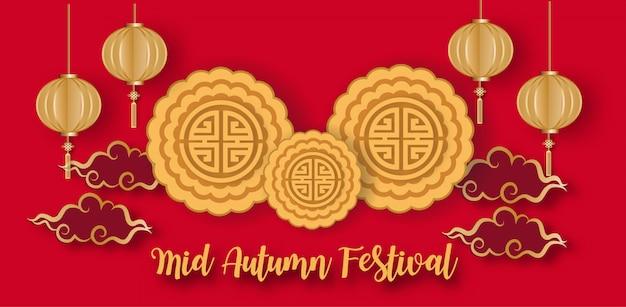 Fondo de festival chino de mediados de otoño con nube china y pastel de luna