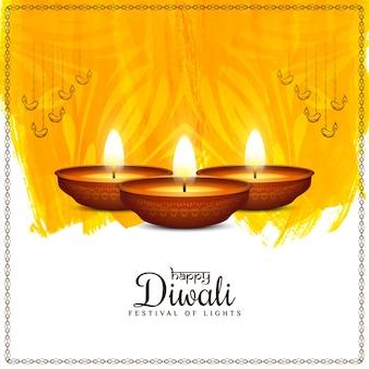 Fondo de festival de diwali feliz acuarela amarillo brillante