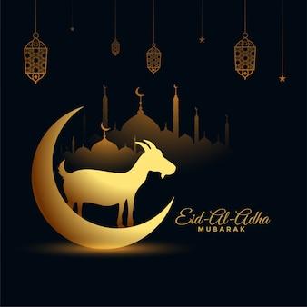 Fondo de festival de eid al adha bakrid negro y dorado