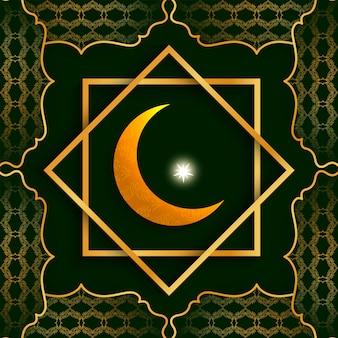 Fondo del festival eid mubarak con luna creciente