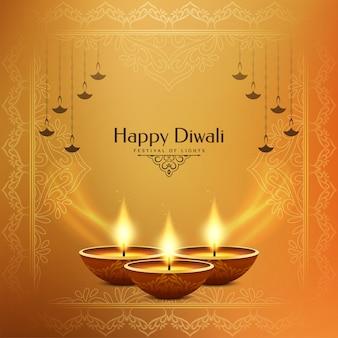 Fondo de festival de feliz diwali feliz amarillo brillante