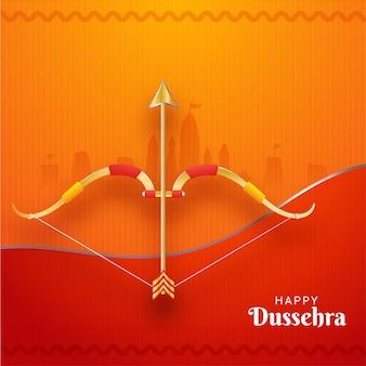 Fondo del festival happy dussehra