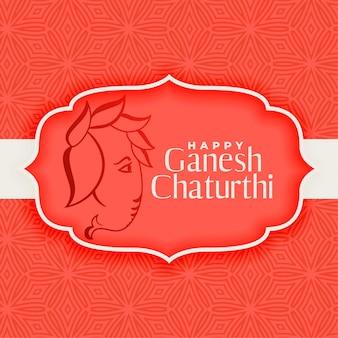 Fondo de festival hindú ganesh chaturthi feliz