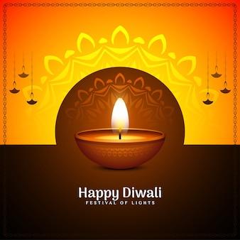 Fondo de festival indio cultural feliz diwali