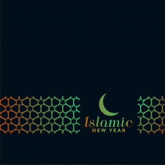 Fondo de festival islámico de año nuevo muharram