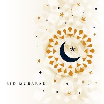 Fondo de festival islámico decorativo eid mubarak de estilo islámico